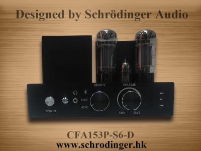 Schrödinger Audio (Confield Technology Limited) Desktop Vacuum Tube Amplifier with Bluetooth, DAC and Subwoofer photo 1