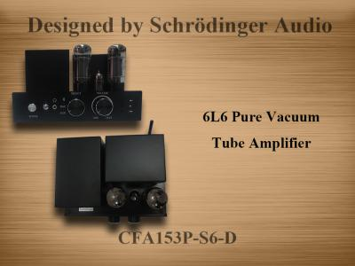 Schrödinger Audio (Confield Technology Limited) Desktop Vacuum Tube Amplifier with Bluetooth, DAC and Subwoofer photo 3