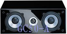 gulang audio system GC50-A photo 1