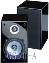 gulang audio system GS50-A photo 1